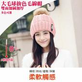 韓版B標拼接雙層加絨毛線帽(紅色)