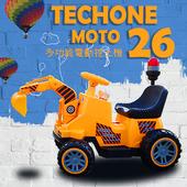 《TECHONE》TECHONE MOTO26 兒童電動挖土機 2-7歲單驅動高性能電動挖臂(活力黃)