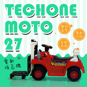 《TECHONE》MOTO27兒童電動堆高機四輪可充電工程汽車電動升降(紅)