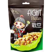 《即期2020.04 戰豆》蠶豆片-140g(川香牛肉風味)