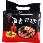 《台酒》酒香拌麵-椒麻(144.5g*4入)