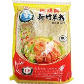 《佛祖牌》新竹米粉(200g/包)