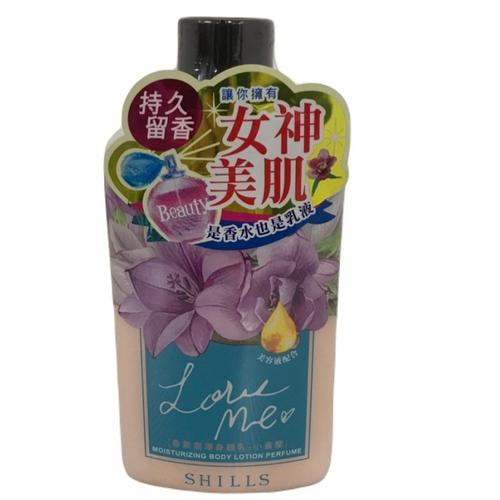 《SHILLS舒兒絲》女神香氛遊樂園保濕潤澤身體乳(小蒼蘭260ml/瓶)