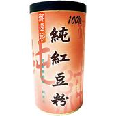 《御復珍》100%純紅豆粉(400g/罐)