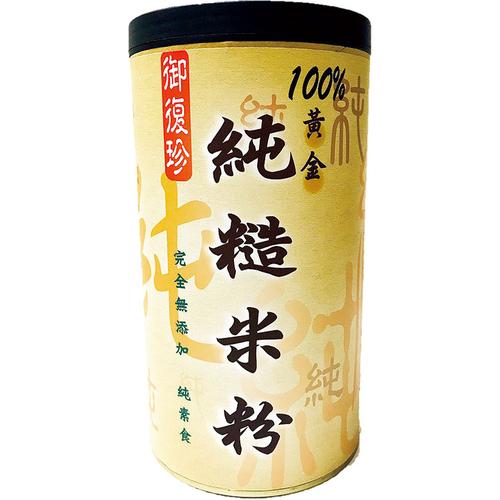 《御復珍》100%純糙米粉(400g/罐)