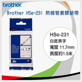 《brother》brother 11.7mm 熱縮套管 HSe-231 / HS-231 -長度1.5M