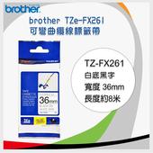 《BROTHER》brother 36mm 抗凍標籤帶(可彎曲) TZe-FX261 / TZ-FX261 白底黑字 - (長度8M)