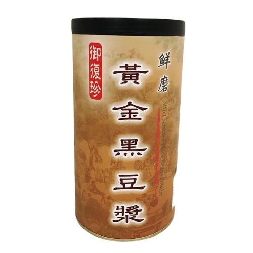 《御復珍》鮮磨黃金黑豆漿(450g/罐)