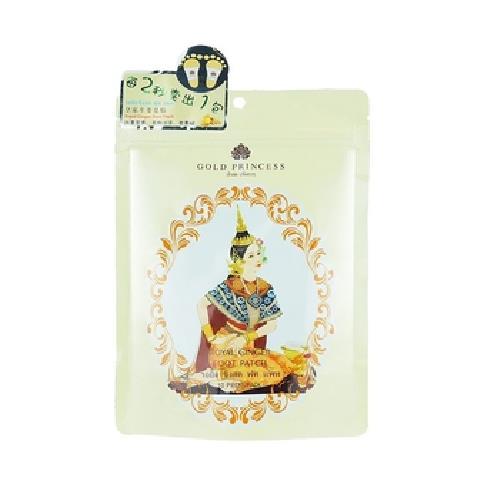 《泰國Gold Princess》皇家足貼(生薑10入/包)