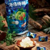 《信義鄉農會》海鹽梅糖(100g/袋)