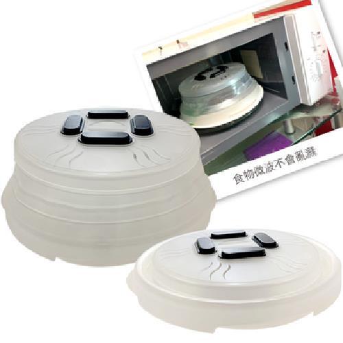 磁鐵摺疊微波爐蓋(張開10.5X27cm收縮4.5X27cm)