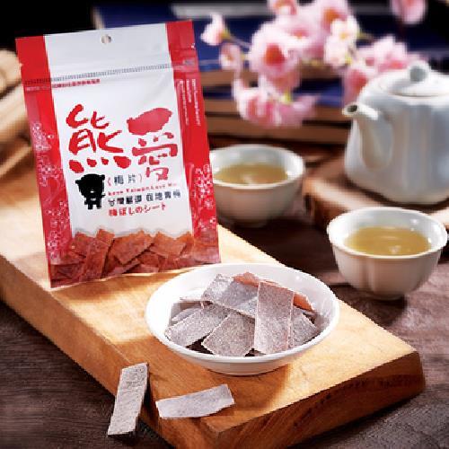 《信義鄉農會》熊愛梅片(15g/袋)