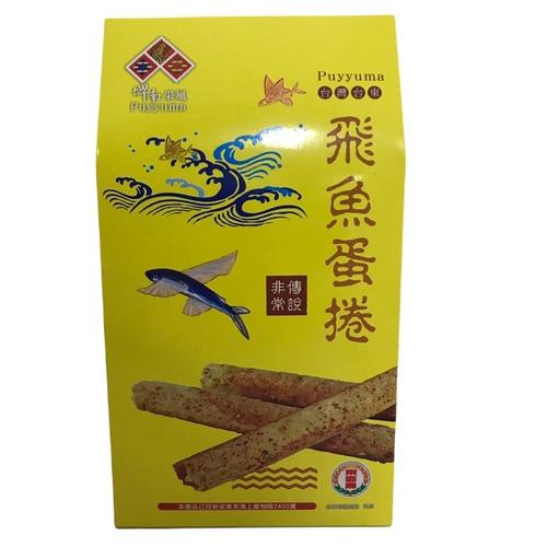 《台東地區農會》飛魚蛋捲 2支x4包(160g/盒)