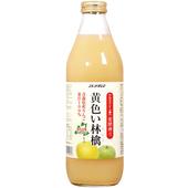 《青森農協》希望金黃蘋果汁(1L/瓶)