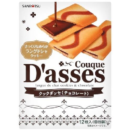 《三立製果》薄燒餅(巧克力-92.4g)