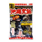 《松屋》沖繩黑糖糖果130g/包 $69