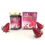《台東地區農會》有機洛神花果醬(320g/瓶)