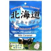 札幌北海道牛乳糖88g/包