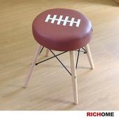 橄欖球造型凳(37X37.5X44cm)