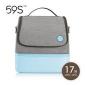 《59S》紫外線消毒媽咪包-藍色 SZD17-P14-BU
