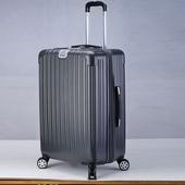 拉絲紋可加大行李箱20吋(灰)