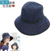 《海夫健康生活館》金勉 夏日 高雅 摺疊 UV 涼感帽(91583)