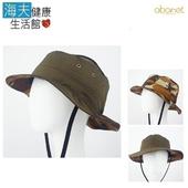 《海夫健康生活館》abonet 頭部保護帽 登山帽款(橄欖色)