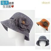 《海夫健康生活館》abonet 頭部保護帽 呢絨小花款(橙色)