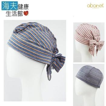 《海夫健康生活館》abonet 頭部保護帽 居家蝴蝶結款(粉紅條紋)