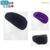 《海夫健康生活館》abonet 頭部保護帽 髮帶款(黑色)