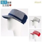 《海夫健康生活館》abonet 頭部保護帽 經典 鴨舌款 小款(紅色S)