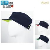 《海夫健康生活館》abonet 頭部保護帽 運動網帽款 棒球帽(橙色)