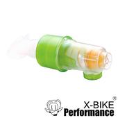 《X-BIKE》Bravo舒呼樂 呼吸訓練器 一般訓練款(青草綠) 吸吐二合一