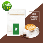 《i3KOOS》風味綜合豆系列-精選炭烤堅果咖啡豆(114g/袋,共1袋)