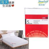《海夫健康生活館》EverSoft 寶貝墊 美國 杜邦™ ComforMax™ 5 Series 床墊保潔墊 雙人 150x190cm