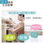 《海夫健康生活館》金勉 BIO 珪藻土 鞋櫃 消臭防霉貼(2入組)(27185)