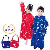 《皮爾卡登》星情童話兒童前開式雨衣M136~150CM藍