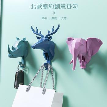 北歐風 裝飾動物頭掛勾 衣帽鉤 無痕黏鉤 壁飾 (1入)(粉色大象)