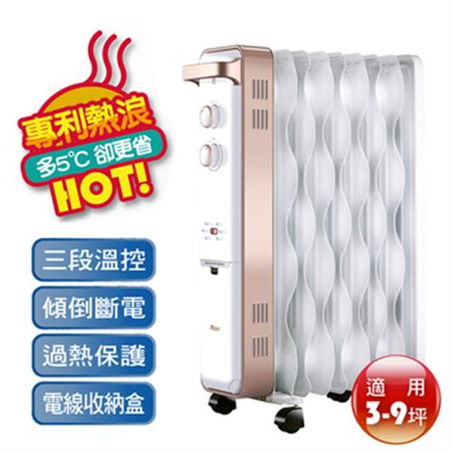 《Abee 快譯通》9片波浪型油葉恆溫電暖器 POL-0901