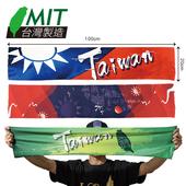 《MIT》急速涼感巾 20x100cm(國旗紅)
