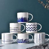 輕奢線條馬克杯 款式隨機出貨(藍 尺寸9.5c*8.8cm/容量:450ml)
