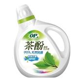 《OP》茶酚天然抗菌濃縮洗衣精-2000ml/瓶(除臭防霉)