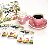 《阿里山瑪翡》濾泡式咖啡5入裝(12gX5包/盒)