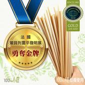 100%植甘蔗吸管30入-斜口綜合包(6mmX20支+12mmX10支/包)