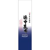 《日本》北海道昆布(420g/包)