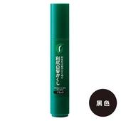 《日本利尻》昆布染髮筆(200ml/瓶)