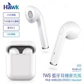 《Hawk》TWS藍牙耳機麥克風(03-ATW100WH)