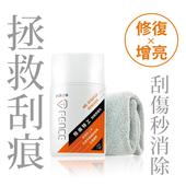 《T-FENCE 防御工事》刮痕修復乳-附毛巾*1(60ml)