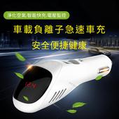 車載空氣淨化器 負離子淨化 PM2.5 顏色隨機(10.5x3.3x3.2 cm)