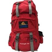防潑水戶外雙肩背包50L(紅-53X32X22cm)